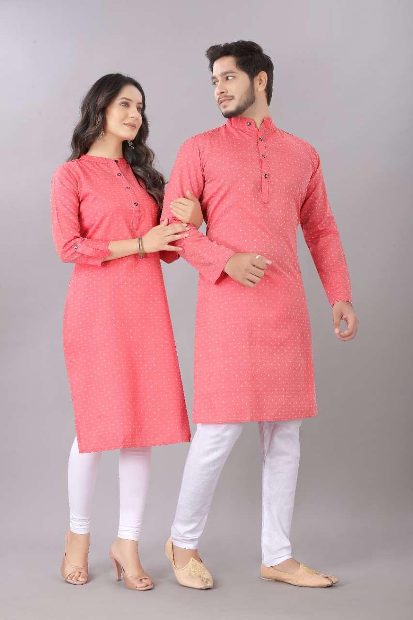 Couple Kurta Rose pink color