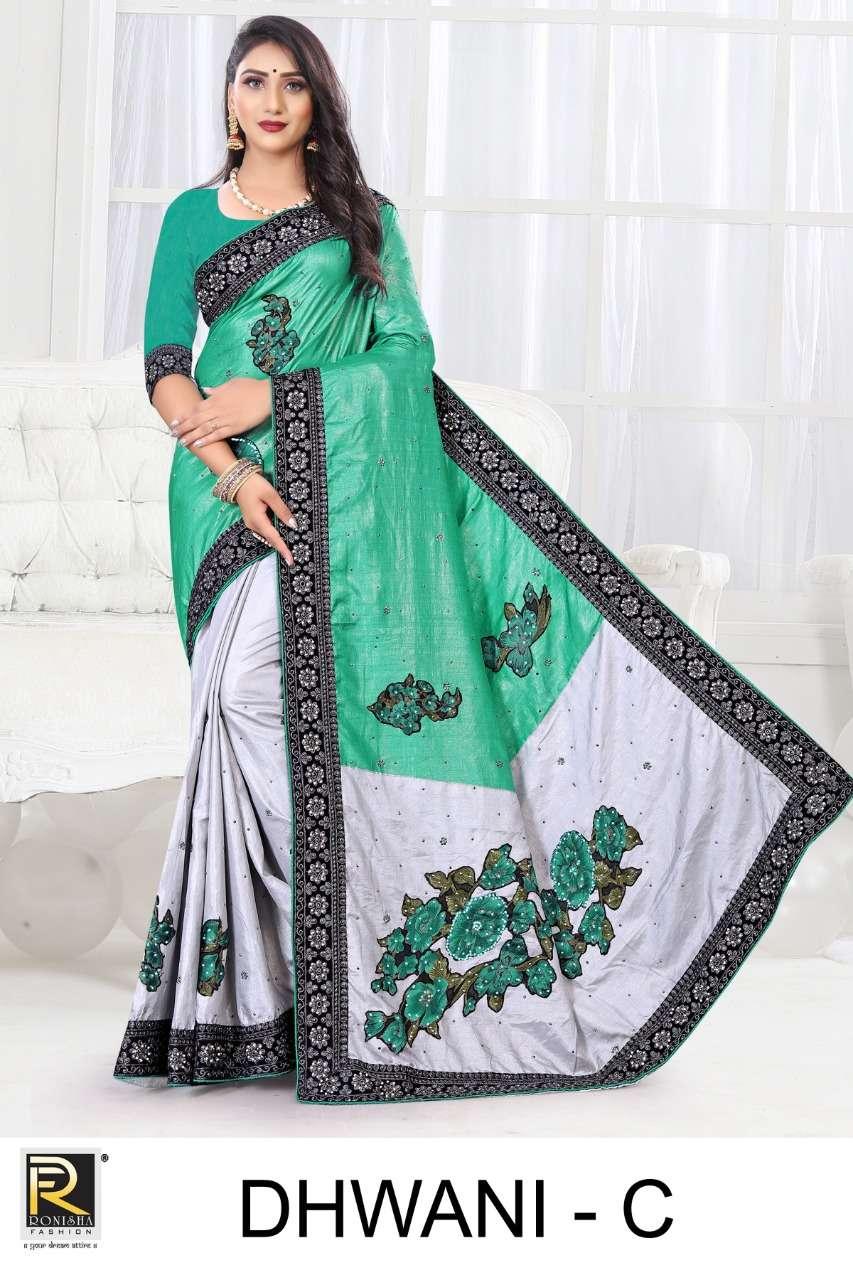 Ranjna Dhwani