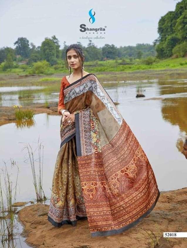 Shangrila  Rashmi