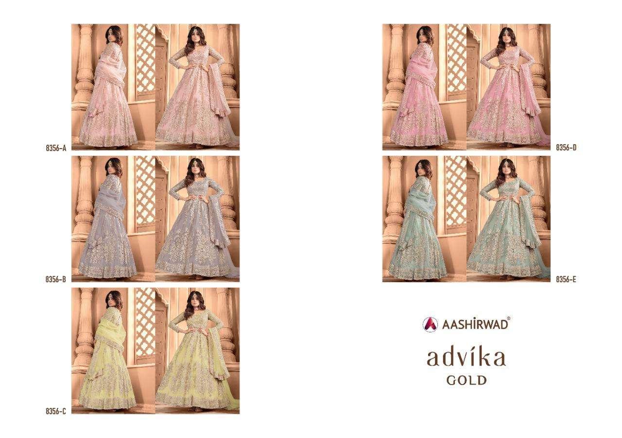 Aashirwad Advika Gold