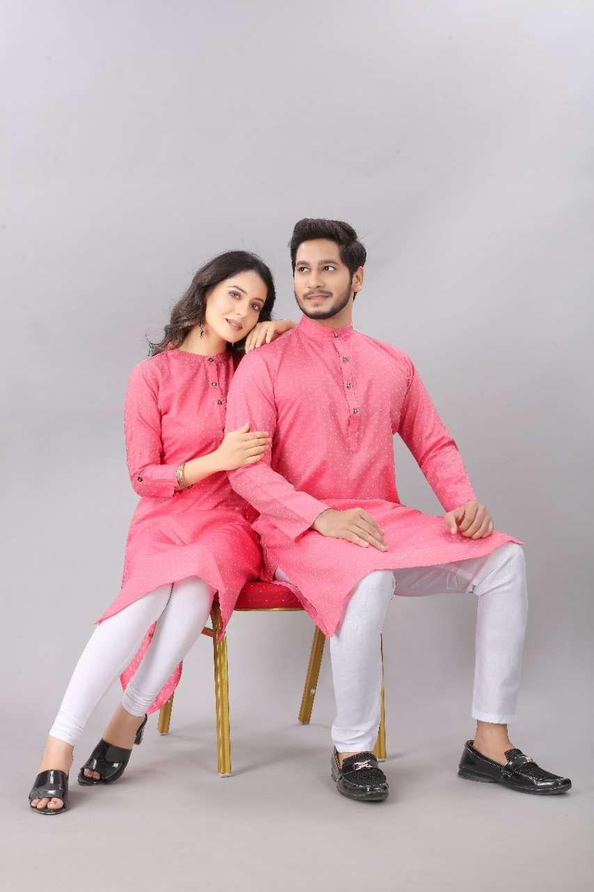 Couple Kurta Baby pink  Color