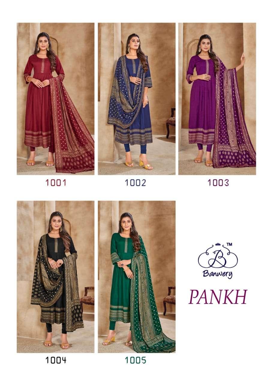 Banwery Pankh