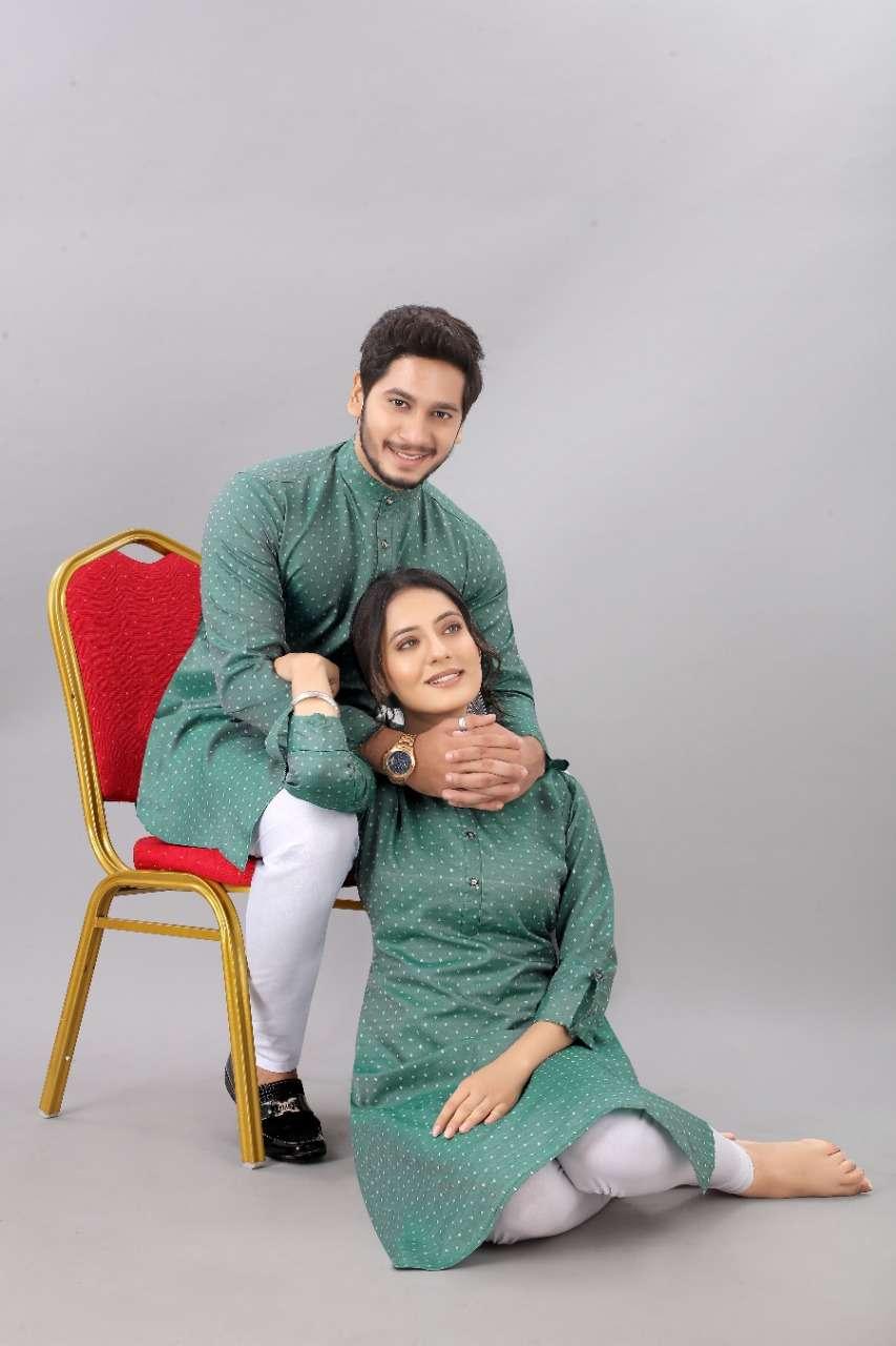 Couple Kurta viridian green color