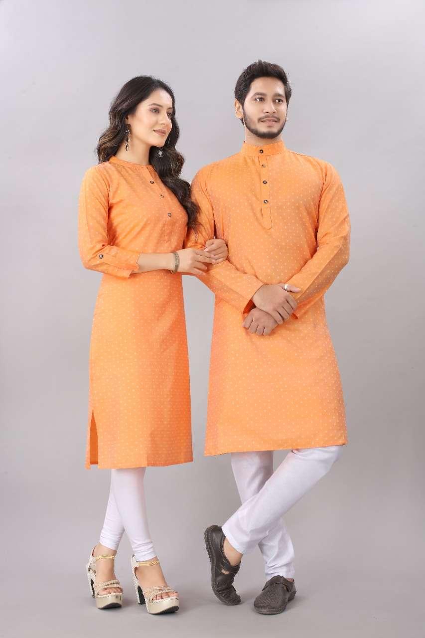 Couple  Wholesale  Fancy  Kurta and Kurti 2021
