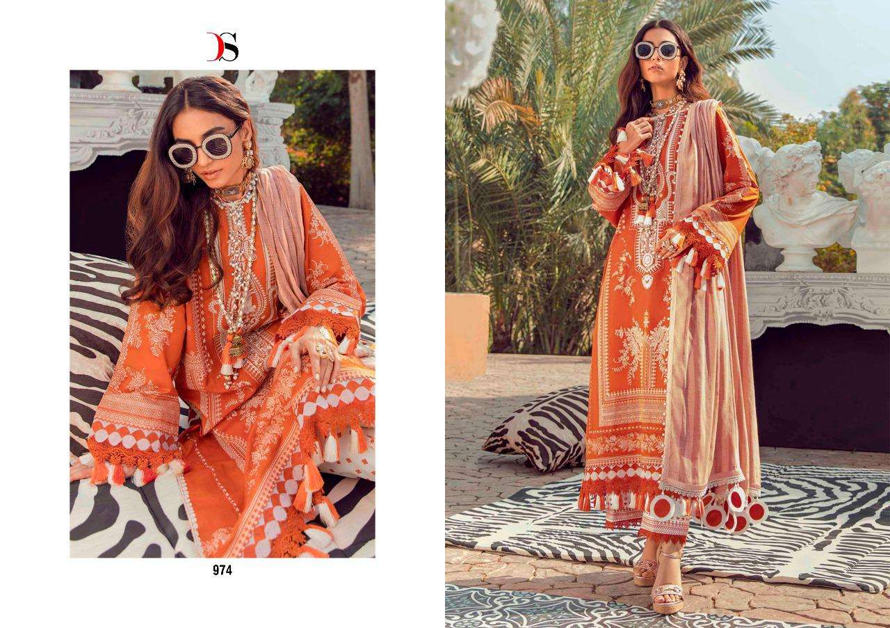 Deepsy Sana Safinaz Muzlin  vol 3