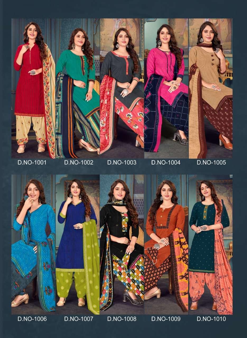 Diksha 4 Colour  Stitch Patiyala