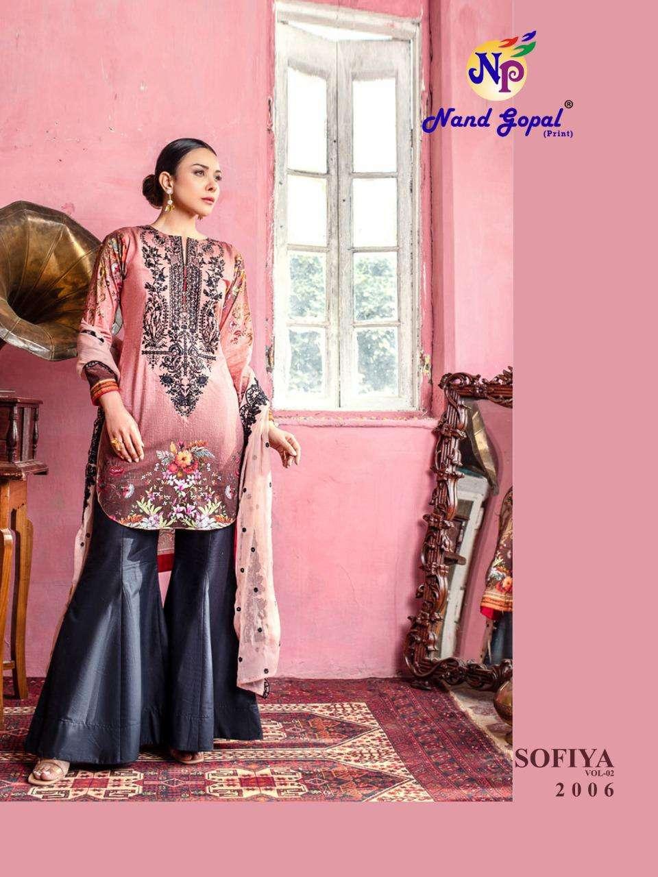 Nand Gopal Sofiya  vol 2