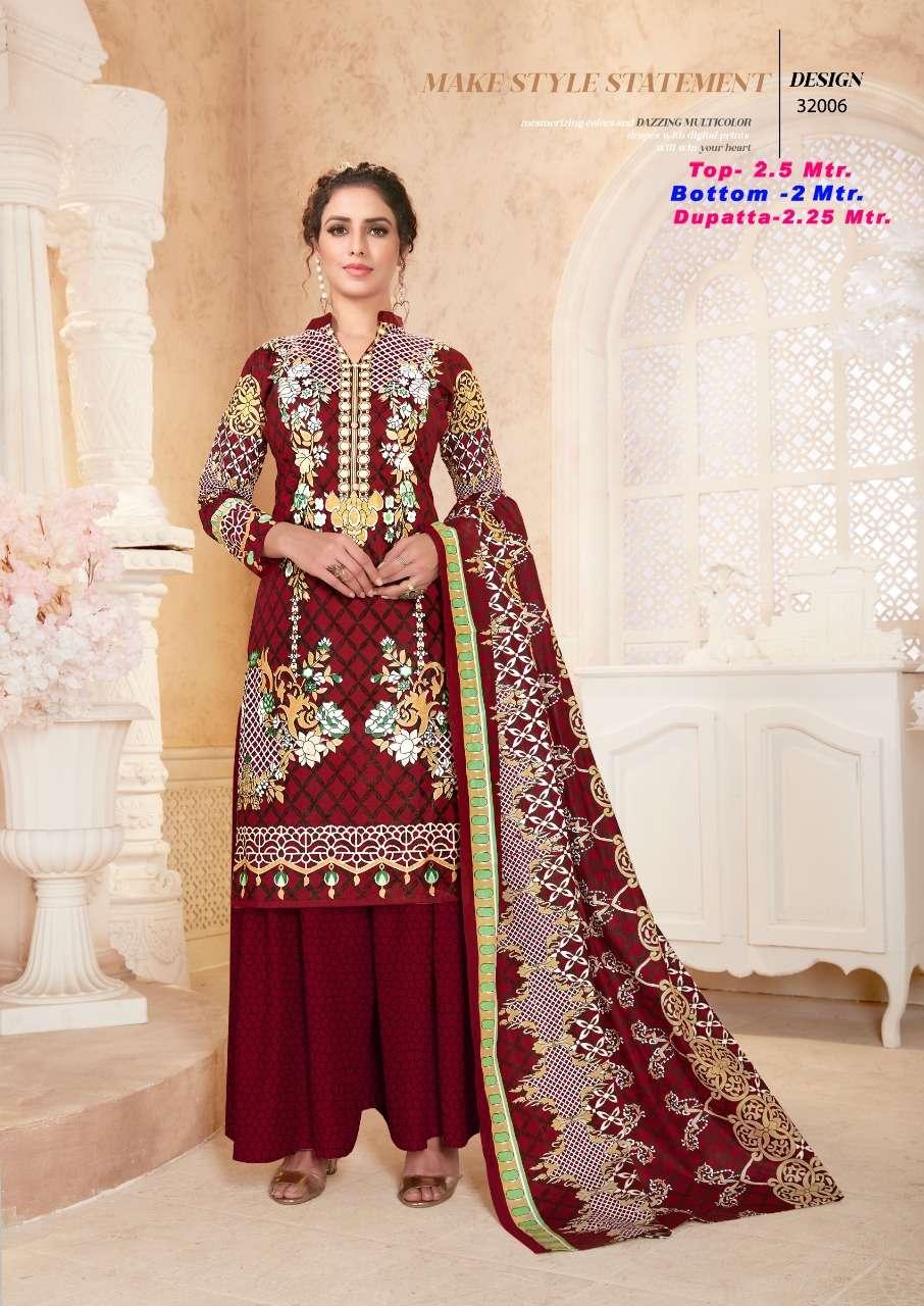 Razia Sultan   vol 32