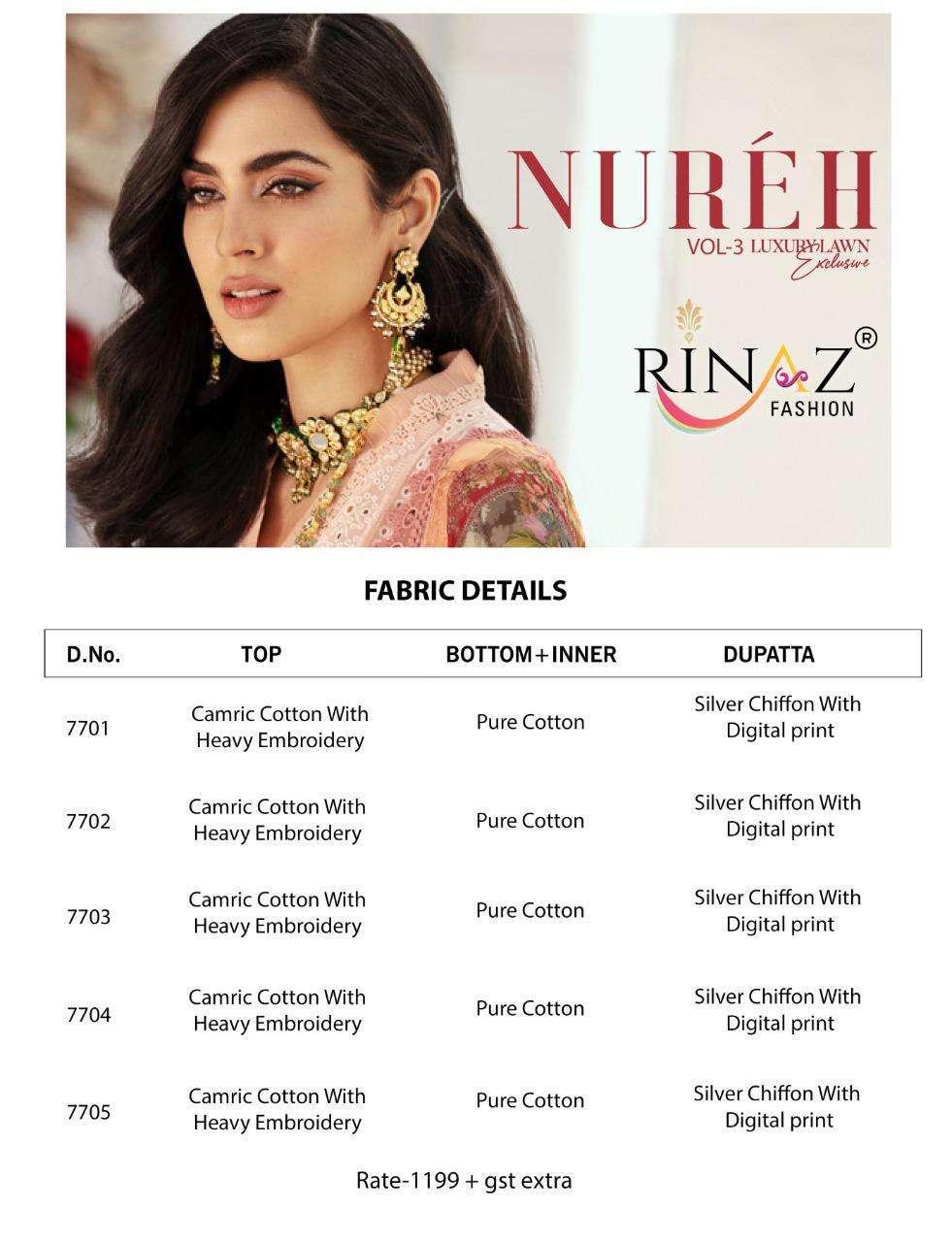 Rinaz Nureh  vol 3