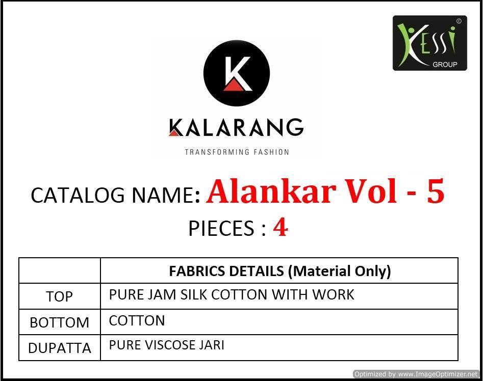 Alankar -  5