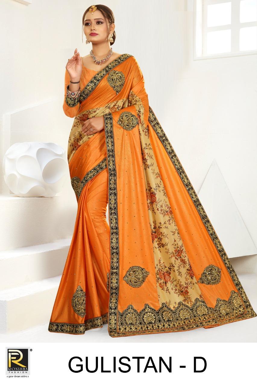 Ranjna Gulistan Best designer sarees online by Surat