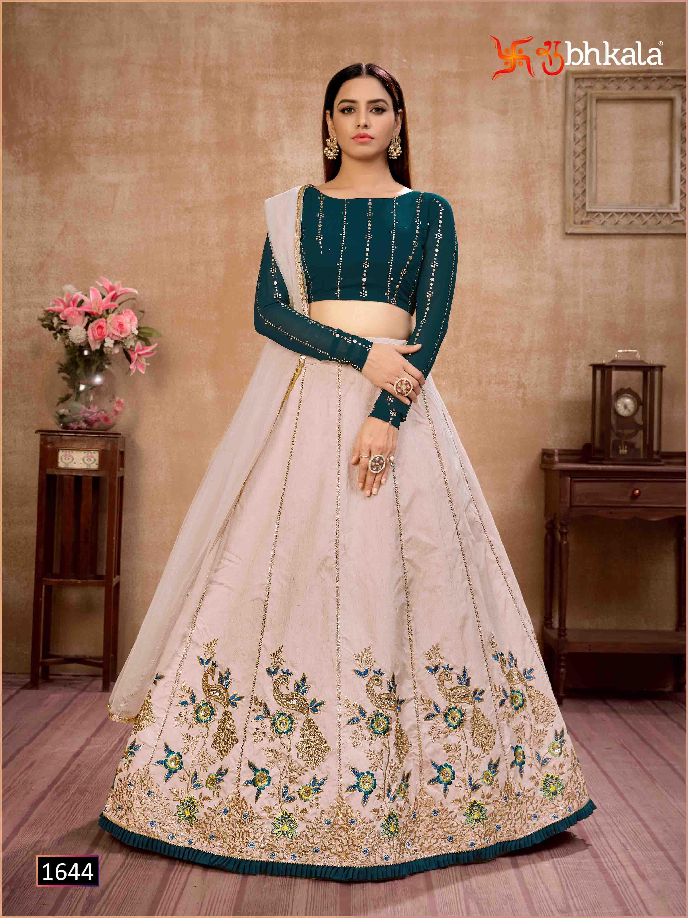 Kf Girly 1644 Buy Latest Designer Lehenga Choli Online