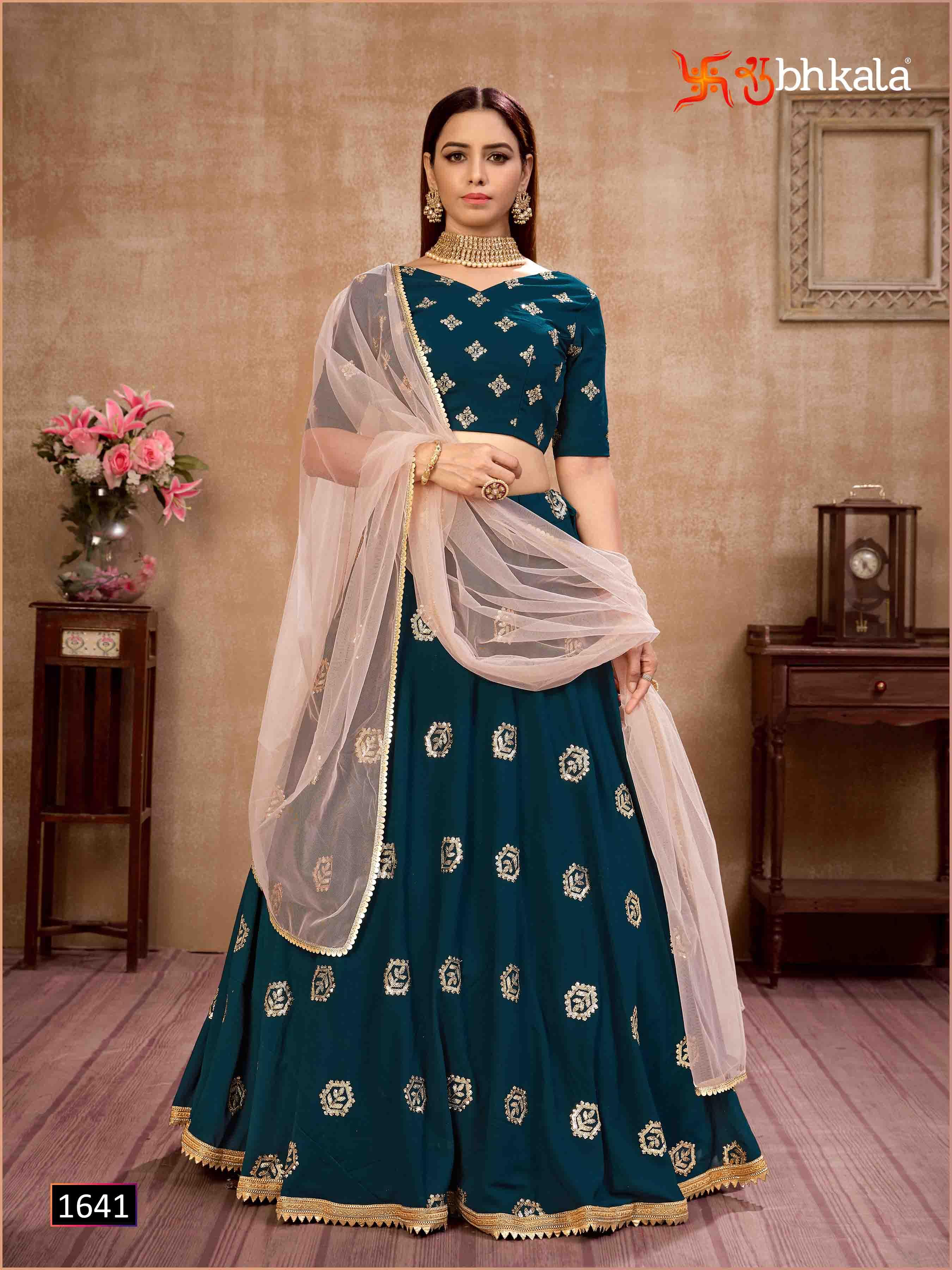 Kf Girly 1641  Buy Latest Designer Lehenga Choli