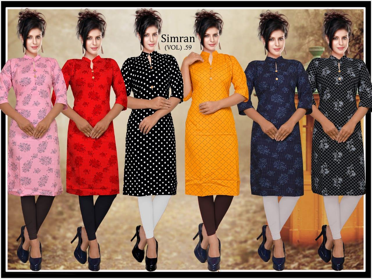 Fc Colors vol 15 Casual Wear Kurti Catalog