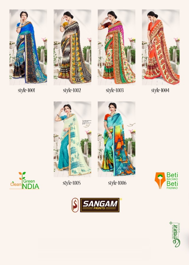 Sangam  presents Rose Valley Printed  Sarees Collection