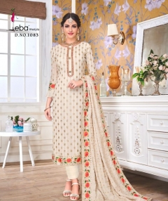 Hurma Vol 15 by Jeba lifestyle salwar suit collection