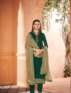 Kishana By Sanskruti Embroidered Salwar Suits Catalogue