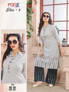 Rung presents  Bliss vol  3  Printed Kurti With Bottom Collection