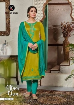 Merigold By Kalarang Designer Cotton Dress Materials Catalogue