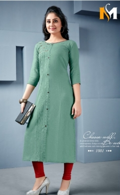 meerali silk mills present swara vol 1 casual wear kurtis catalogue.
